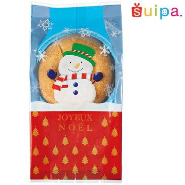 ■【焼き菓子袋】バリアNY GZ袋 クリスマス 青 スノーマン 88×36×180 10枚セット 【包装 ラッピング 袋】【ケーキ cake クッキー cookie お菓子】
