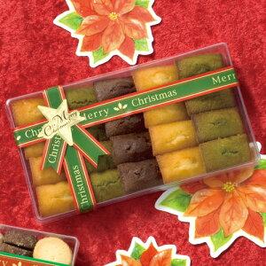 【日本製】PVCクリアケースカレ大20個【中身が見えるクッキー・チョコギフト】【ゼリーやモンブランなどケーキにも!】