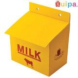 ■牛乳箱 黄色(6本入り用) 5個 【底仕切ワンタッチ・中パット付】