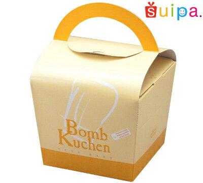 ■【送料無料】【ボンブクーヘン】ボンブクーヘン外箱 パティシエール(内寸150×150×120H) 250個【日本製】