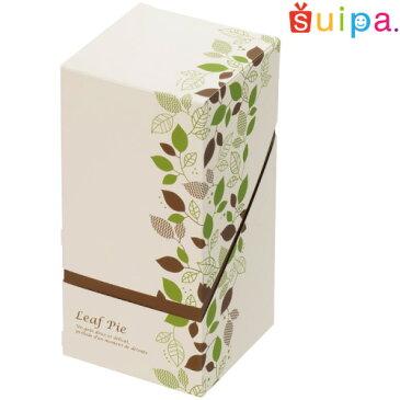 ■【リーフパイ用 箱 BOX】リーフパイスタンドBOX 箱 200個【定番人気のリーフパイ専用のトータルパッケージ 箱 BOX】