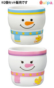 【陶器お菓子をかわいく♪】Xmas陶器スノーマン&スノーガール各1個(計2個セット)【耐熱130cc】