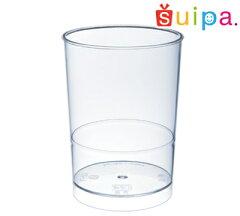 【日本製】PS 60-150 ゼリーカップ (トールカップ) 10個