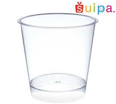 ■【日本製】PS 71-150 スタンダードカップ N 200個 【デザートカップ プリンカップ プラスチック容器 耐熱容器】