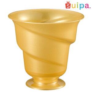 【パフェグラス風プラスチック】【日本製】PS88-200トルネードパフェゴールド15個【高級感のある脚付きカップ】【パフェカップ】【ゴールドパフェカップ金盃】