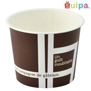【アイスクリームカップ日本製】ペーパーカップBR132ml50個【定番アイスクリームカップ】【蓋別売り】