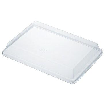 【小分け蓋】CF菓子容器 6 透明蓋 1個【アシェットLの蓋】【お求めやすい少量販売】