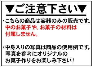 【耐熱】プリンカップコロコロセット5個【日本製】【プリンカップデザートカッププラスチックカップ耐熱容器】【バレンタイン手作りプリン】※容器のセットです中身のお菓子は含みません