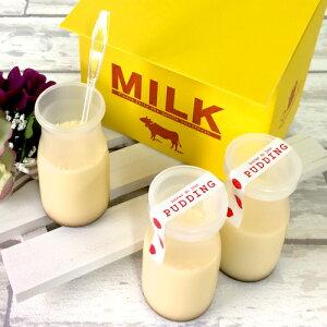 【耐熱プリンカップ】レトロ牛乳箱セット【牛乳箱1個+牛乳瓶型プリンカップ・蓋・シール・スプーン各6個】【日本製】【デザートカッププリンカッププラスチック容器耐熱容器ミルクボトル】※容器のセットです中身のお菓子は含みません