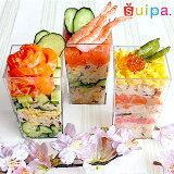 【カップ寿司デザートカップ】お花見を楽しもう!春満開◆カップ寿司容器セット【カップ・蓋・スプーン各5個】【プラスチック容器使い捨て】※容器のセットです中身のお菓子・料理は含みません