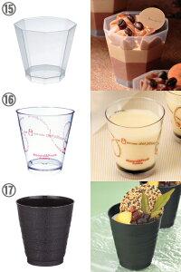 【選べるお試しカップ!】店長オススメ20種類のカップを組み合わせ自由に5点選べます♪
