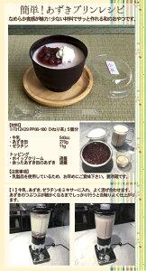 【当店人気の和風カップのセット品を作りました!】【耐熱】和プリンカップ5個&選べるシールセット【日本製】【プリンカップデザートカッププラスチックカップ耐熱容器】※容器のセットです中身のお菓子は含みません