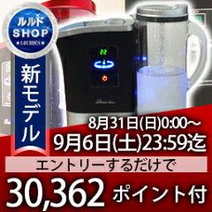 自社ショールームですべての商品をご覧いただける水素水専門店です。【送料無料】【返品保証】...