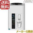 ■500円クーポン発行中■H2SERVER ピュアラスミニ (小型水素水サーバー