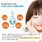 うるおい水素水素サプリメントの決定版【大容量】送料無料