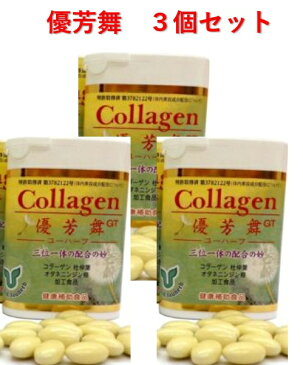 Collagen優芳舞 コラーゲン サプリメント 杜仲葉 高麗人参 美容 老化防止 健康維持
