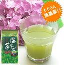 国産無農薬茶『深蒸し茶』100g ☆【無添加】【静岡産】☆【通販】よりどり3袋でメール便送料無料対象商品です