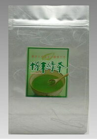 カテキンがまるごと摂れる粉末のお茶!洗えない茶葉は、無農薬なら安心!無農薬栽培茶葉100%の...