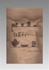 『紅茶ティーバッグ』3g×33袋が30%引きのセール中★手軽で簡単なティーバックは大人気★『紅...