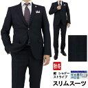 スーツ スリム メンズ リクルート 紺 シャドー ストライプ ウール混素材 Wool Blend ナロースーツ 新作 ...