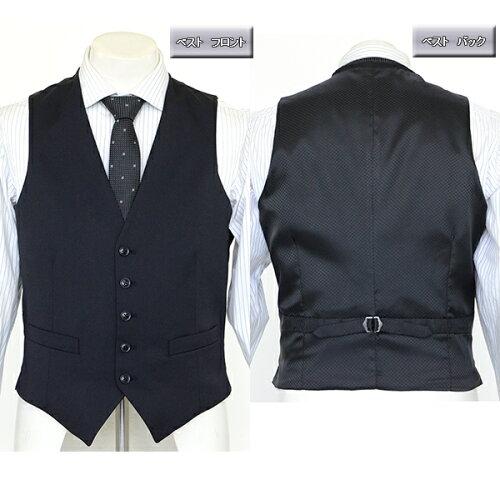 ジレ ベスト オッドベスト メンズベスト 黒 ブラック 無地 スーツ仕立て 1IFA1...