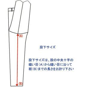 裾上げダブル(糸留め)02P01Mar15