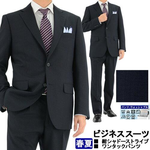 スーツ メンズスーツ ビジネス スーツ 紺 シャドー ストライプ レギュ...