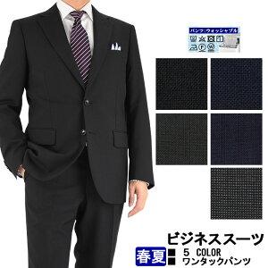 紺ストライプスリムスーツ