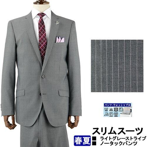 スリムスーツ メンズスーツ ライトグレー ストライプ ナロースーツ 春夏スーツ ノータックパンツ 1...