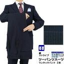 ツーパンツスーツ メ