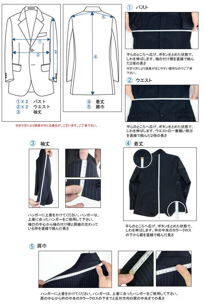 ツーパンツスーツ メンズスーツ 2パンツ 黒 シャドー ストライプ クールマックス レギュラーツーパンツスーツ パンツ2本 春夏スーツ パンツウォッシャブル 1R6965-20