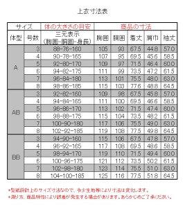 スーツスリーピース/3ピーススーツ/スーツビジネス/【2015秋新作】/3種から選べる2ボタンビジネススーツ/秋冬スーツ/ベスト付