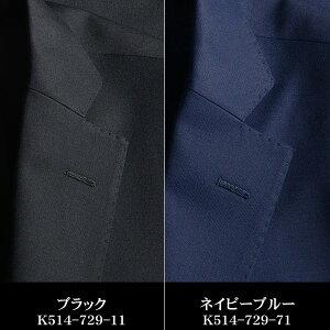TW素材ノッチドラペル2ツボタンテーラードジャケット(メンズビジネスブレザージャケパン)【送料無料】《3/3〜随時出荷》