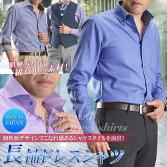 【日本製】ワイシャツ長袖メンズ綿100%レギュラーカラーボタンダウンYシャツビジネスCOOLBIZクールビズ