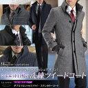 ウール・ツイード素材 ダブルフロントセミフライ ステンカラーコート【送料無料】