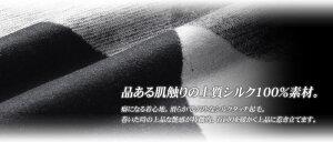 SILK100%シルクマフラー(シルク100%ソフト起毛メンズマフラービジネスカジュアルストールシルクマフラーメンズ薄手)