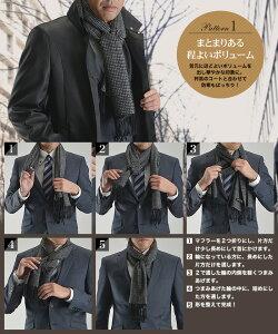 SILK100%シルクマフラー(シルク100%ソフト起毛メンズマフラービジネスカジュアルシルクマフラーメンズギフトプレゼント男性薄手)