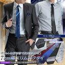 【SILK100%】7cm幅スリム・パネル切替ネクタイ(メンズ 柄物 シルク タイ パネルネクタイ)
