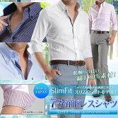 ワイシャツ7分袖メンズクールビズ日本製綿100%スリムフィット(COOLBIZドレスシャツyシャツボタンダウン七分袖ビジネス半袖夏)