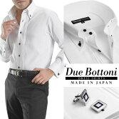 【日本製・綿100%】ドゥエボットーニボタンダウンピンタックメンズドレスシャツ/ホワイト(ダブルカフス)【Leorme】(ワイシャツ長袖ビジネスYシャツ)