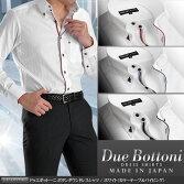 【日本製・綿100%】ドゥエボットーニ・ボタンダウンメンズドレスシャツ/ホワイト(カラーテープ&パイピング)【Leorme】(ワイシャツ長袖ビジネスYシャツ白シャツ)05P05Dec15
