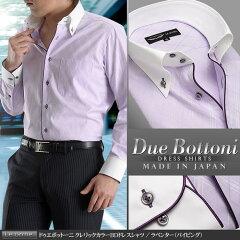 【日本製・綿100%】ドゥエボットーニ・クレリックカラーボタンダウンメンズドレスシャツ/ラベン…