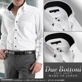 【日本製・綿100%】ドゥエボットーニボタンダウンメンズドレスシャツ/ホワイト(オセロ切替)【Leorme】(ワイシャツ長袖ビジネスYシャツ)