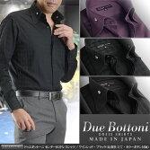 【日本製・綿100%】ドゥエボットーニセンターボタンダウン・メンズドレスシャツ/ブラック(スワロフスキー・クリアカラーボタン付属・比翼仕立て)【Leorme】