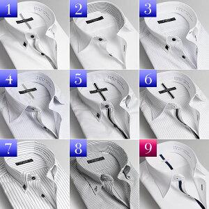 長袖・形態安定加工ワイシャツ【3着よりどり6,900円送料無料!】(ビジネス形状安定メンズドレスシャツYシャツ)