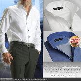 【日本製・綿100%】イタリアンショートスタンドカラードレスシャツ・ホワイト【Leorme】(ワイシャツ長袖パーティー2次会Yシャツ)
