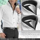 【日本製・綿100%】イタリアンハイカラー・スタンド2枚衿メンズドレスシャツ・ホワイト(内衿ブラック)【Leorme】(ワイシャツ長袖パーティー2次会Yシャツ)【楽ギフ_包装】【RCP】05P20Sep14