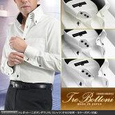 【日本製・綿100%】トレボットーニボタンダウン・メンズドレスシャツ/ホワイト(オセロ切替・カラーボタン付属)【Leorme】(替えボタンワイシャツ長袖ビジネスパーティー2次会モードYシャツ)