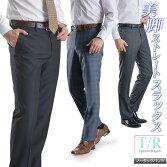 スラックスTR素材・スタイリッシュノータックストレートパンツ(メンズスラックス美脚スラックススリムビジネス紳士)【1本3,900円2本よりどり7,000円】pants【送料無料】