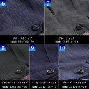 スラックス スリム メンズ COOLMAX クールマックス ノータック ローライズ ウォッシャブル クールビズ 春夏 夏 清涼 メッシュ 洗える パンツ